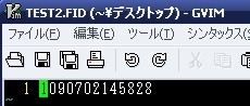 f:id:ushiday:20090702152343j:image