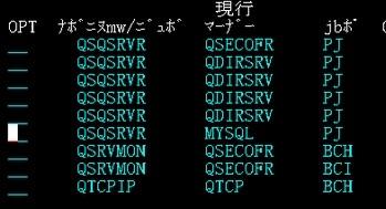 f:id:ushiday:20090702152344j:image