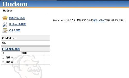 f:id:ushiday:20090708100949j:image