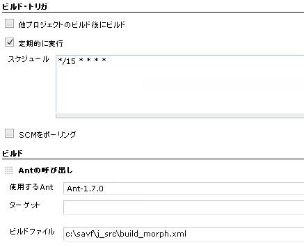 f:id:ushiday:20090708122939j:image