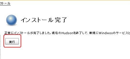 f:id:ushiday:20090708161117j:image