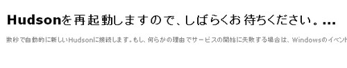 f:id:ushiday:20090708163550j:image