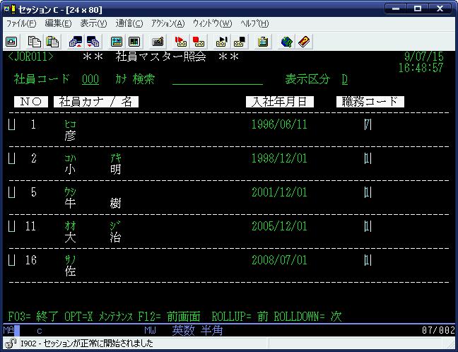 f:id:ushiday:20090715171701p:image
