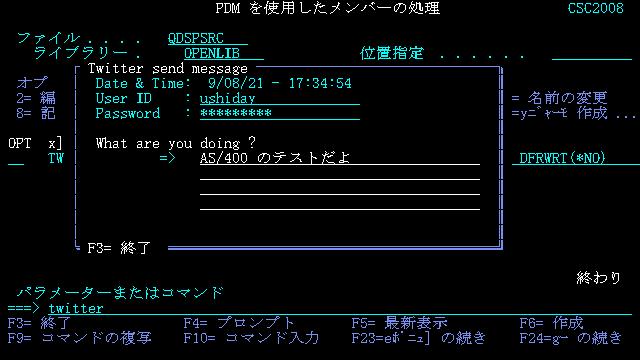 f:id:ushiday:20090821174338p:image