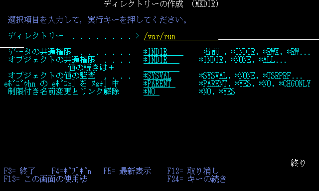 f:id:ushiday:20090908130806p:image