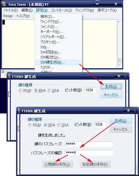f:id:ushiday:20090909153329p:image