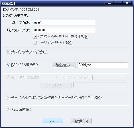 f:id:ushiday:20090909153338p:image