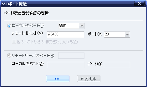 f:id:ushiday:20090909165213p:image