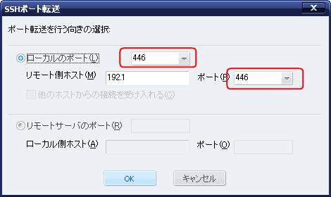 f:id:ushiday:20090917183812p:image
