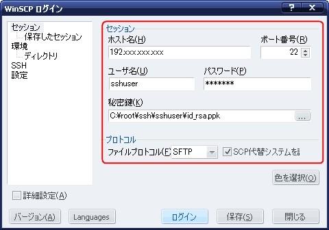 f:id:ushiday:20091001195340j:image