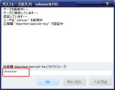 f:id:ushiday:20091001195341j:image