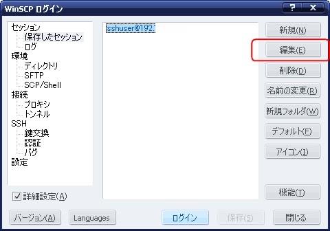 f:id:ushiday:20091002140146j:image