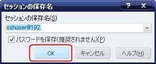 f:id:ushiday:20091002140148j:image