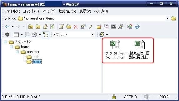 f:id:ushiday:20091002140149j:image