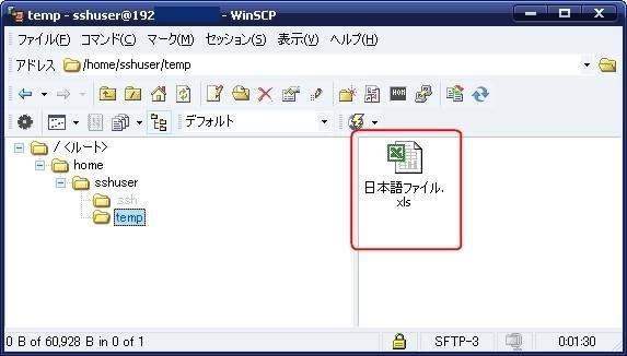 f:id:ushiday:20091002144339j:image