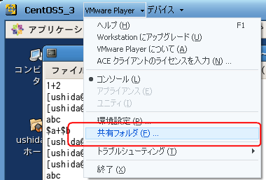 f:id:ushiday:20091008184058p:image