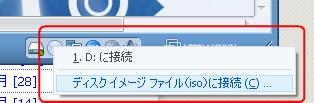 f:id:ushiday:20091008184100p:image
