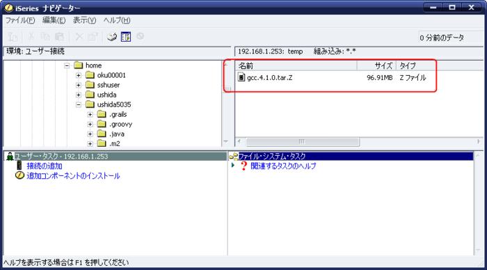 f:id:ushiday:20091015172647p:image