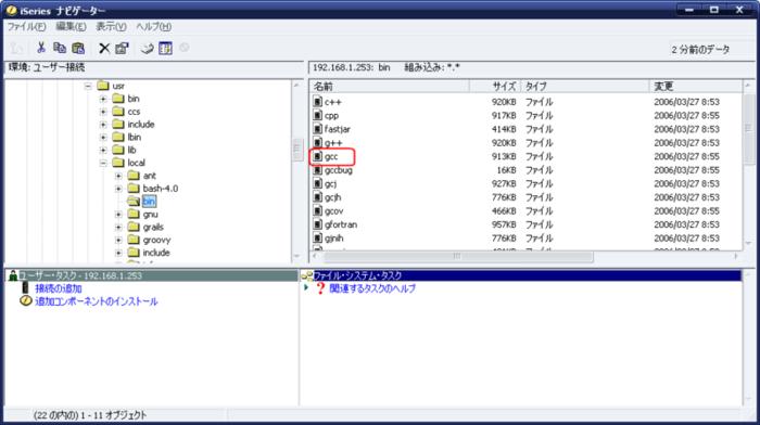 f:id:ushiday:20091015172648p:image