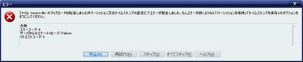 f:id:ushiday:20091111114518p:image