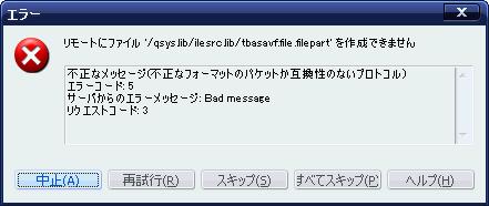 f:id:ushiday:20091111114524p:image