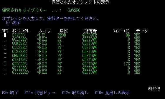 f:id:ushiday:20091111114526p:image