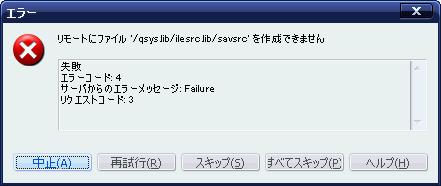 f:id:ushiday:20091111114527p:image