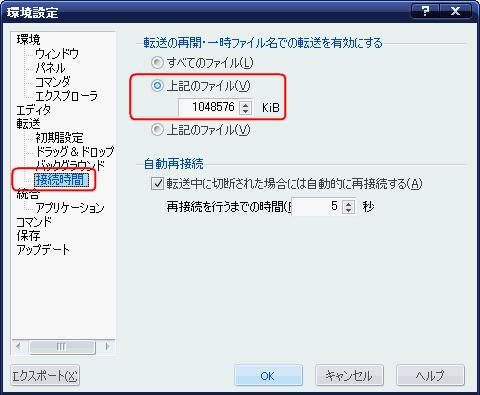 f:id:ushiday:20091111120007p:image