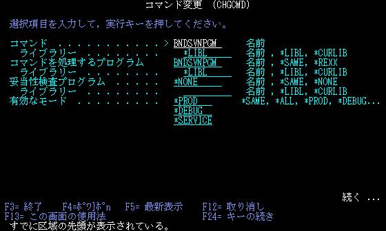 f:id:ushiday:20091127185316p:image