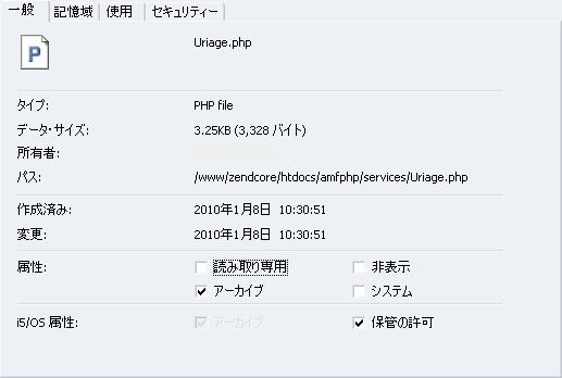 f:id:ushiday:20100108191747p:image