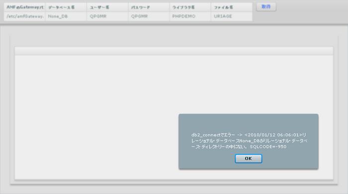 f:id:ushiday:20100112150437p:image