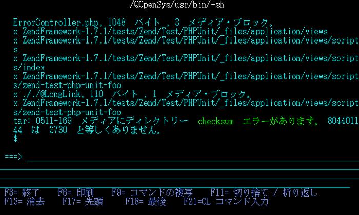 f:id:ushiday:20100118142137p:image
