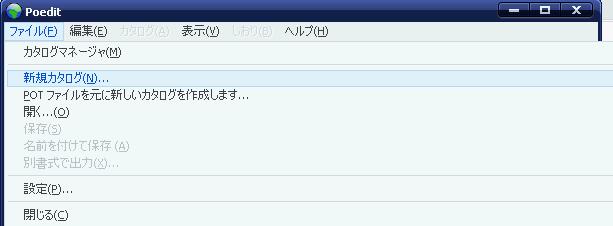 f:id:ushiday:20100210144940p:image