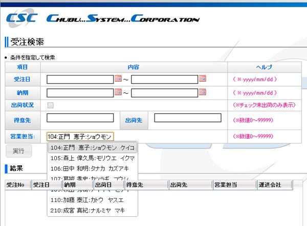f:id:ushiday:20100324084916p:image