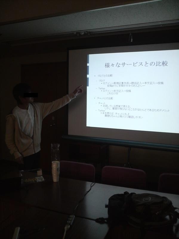 f:id:ushiday:20100330001855p:image
