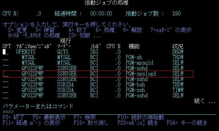 f:id:ushiday:20100907170044p:image