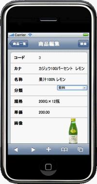 f:id:ushiday:20101004124851p:image