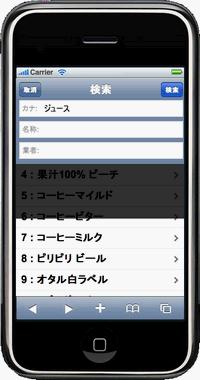 f:id:ushiday:20101004124853p:image