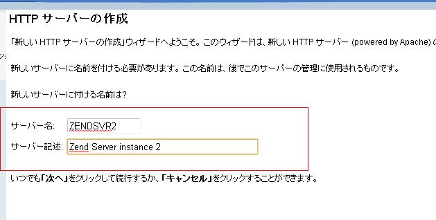 f:id:ushiday:20101216122606p:image