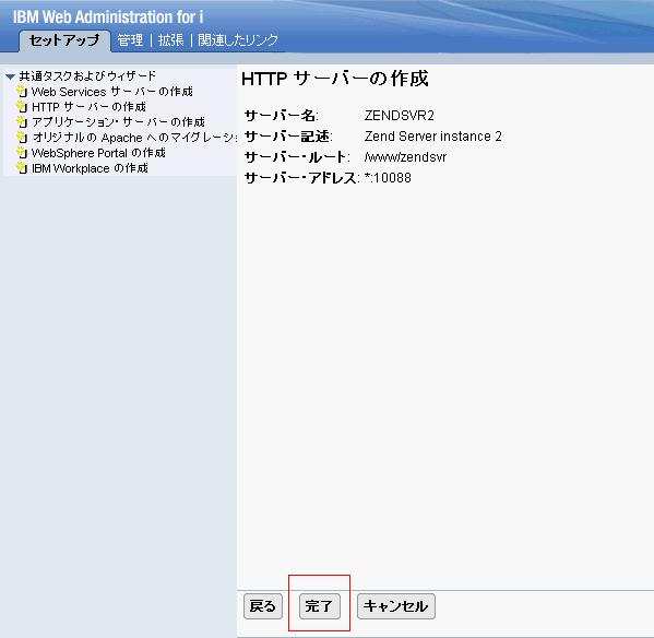 f:id:ushiday:20101216122609p:image