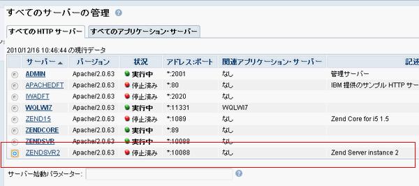 f:id:ushiday:20101216122610p:image