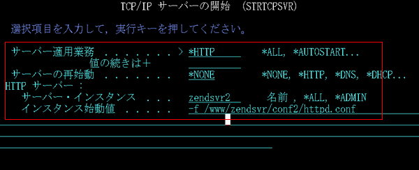 f:id:ushiday:20101216122617p:image