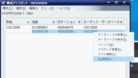 f:id:ushiday:20110225135110p:image
