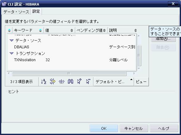f:id:ushiday:20110225135111p:image