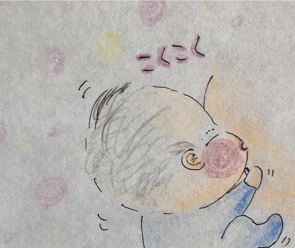 f:id:ushidayo3:20210904115742j:image