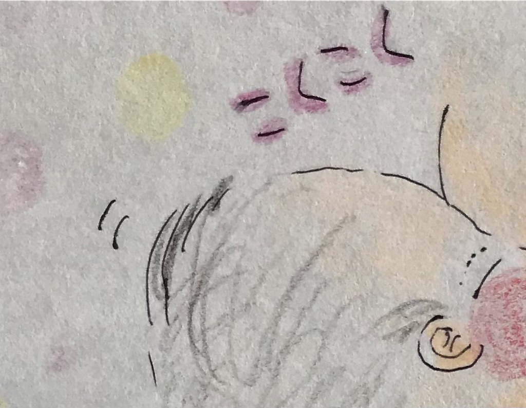 f:id:ushidayo3:20210904121107j:image