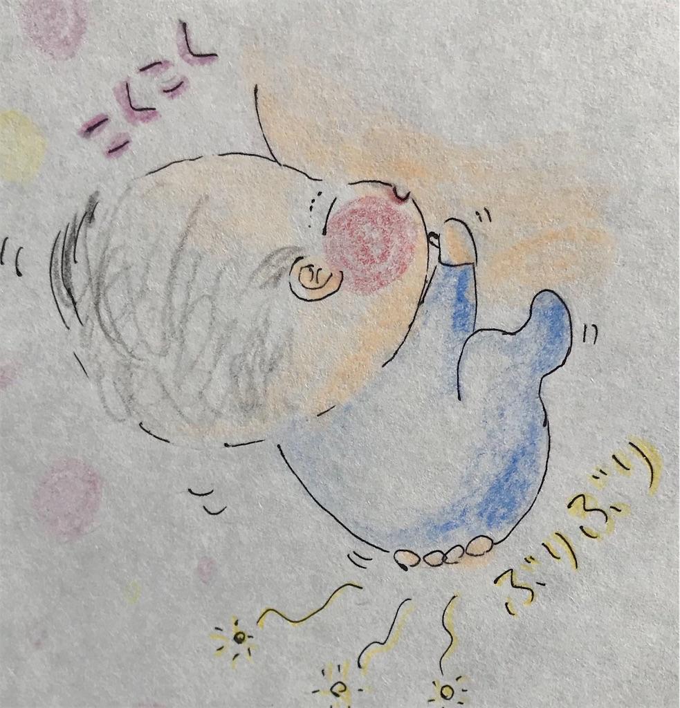 f:id:ushidayo3:20210904132552j:image