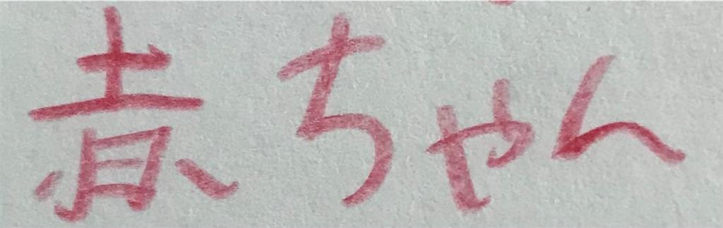 f:id:ushidayo3:20210906184253j:image