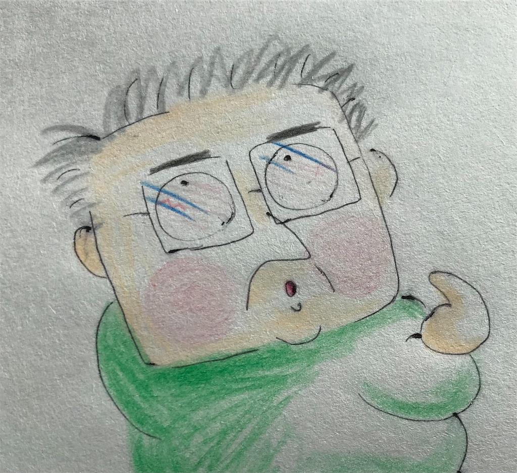 f:id:ushidayo3:20210915082110j:image