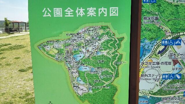 f:id:ushigoya:20160524223302j:image